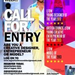 Lagos Fashion and Design Week 2013 Entry Opens