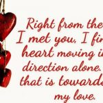 Love messages So Romantic – Use Them For The Ones You Truly Love