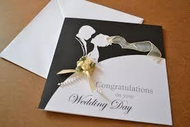 wedding invitation cards 2